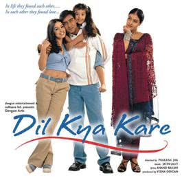 Dil Kya Kare 2003 Jatin Lalit