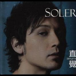 Intuition 2005 Soler