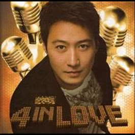 4 In Love 2007 Leon Lai Ming (黎明)