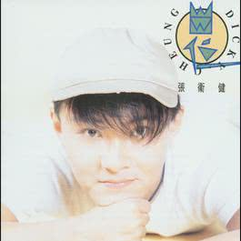 Outstanding 2005 张卫健