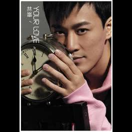 Your Love 2008 Raymond Lam