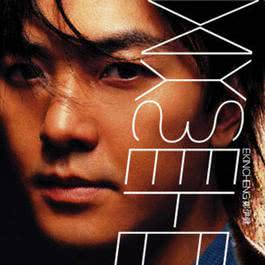 Myself 2001 Ekin Cheng