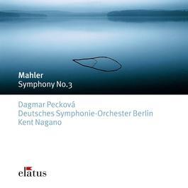Symphony No.3 in D minor : II Tempo di menuetto 2006 Kent Nagano & eutsches Symphonie - Orchester Berlin