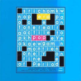 เพลง P.O.P