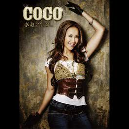 Coco 1994-2008 Best Collection 2008 李玟