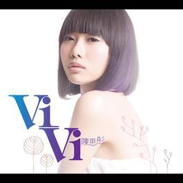 ViVi 2009 陈思彤