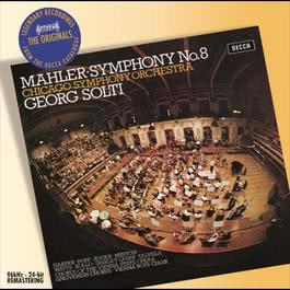 Mahler: Symphony No.8 2008 Georg Solti