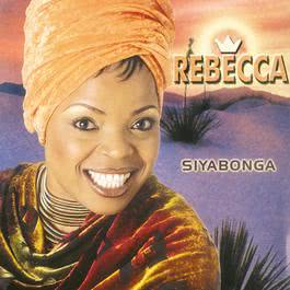 Siyabonga 2009 REBECCA