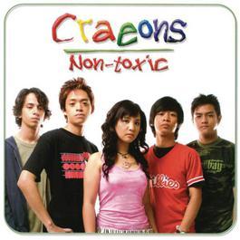 Non-Toxic 2006 Craeons