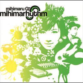 Mihimarhythm 2009 mihimaru GT