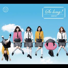 อัลบั้ม So Long! (Type-A)