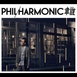 Phil.Harmonic 2011 Philip Wei (韦雄)