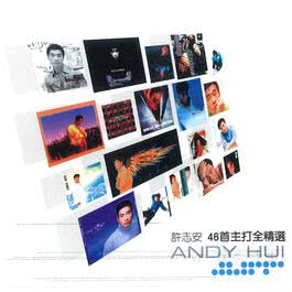 男人最痛blues Version (Blues Version) 2000 Andy Hui