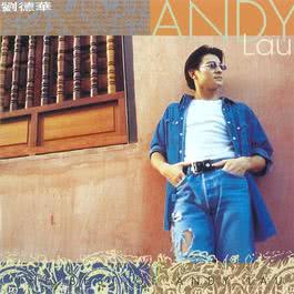 The Best Of Andy Lau 1994 刘德华