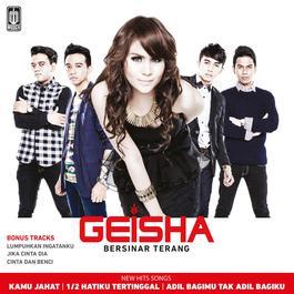 Bersinar Terang 2014 Geisha