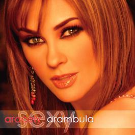 Sexy 2005 Aracely Arambula