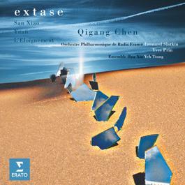 Extase 2006 Leonard Slatkin