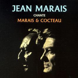 marais chante marais et cocteau 2003 Jean Marais