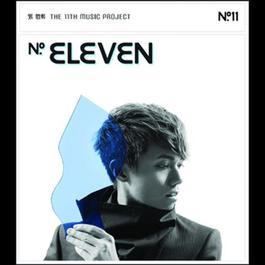 No. Eleven 2010 Hins Cheung (张敬轩)