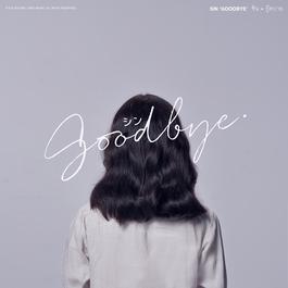 Goodbye - Single 2015 Sin