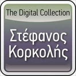 The Digital Collection 2008 Stefanos Korkolis