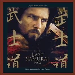 A Small Measure of Peace (Album Version) 2003 The Last Samurai