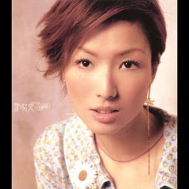 808 2002 Sammi Cheng