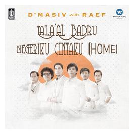 D'Masiv With Raef