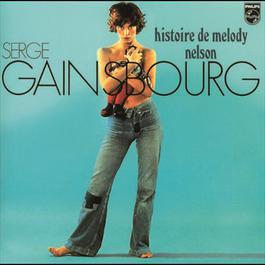 Histoire de Melody Nelson 2016 Serge Gainsbourg