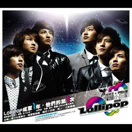 Lollipop Concert Live 2008 2008 Lollipop (棒棒堂)