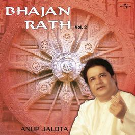 Bhajan Rath  Vol.  2 2008 Anup Jalota