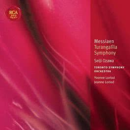 Messiaen Turangal?la Symphony Classic Library Series 2004 Seiji Ozawa
