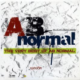 อัลบั้ม The Very Best Of AB Normal