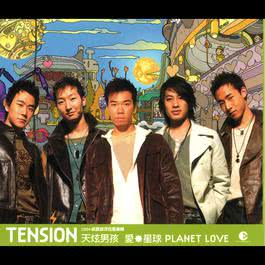Planet Love 2004 Tension