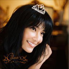 Xiao Xiao Xing Fu 2007 张玉华