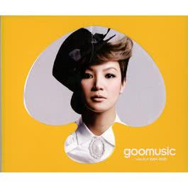 Goomusic Collection 2004-2008 2008 何韵诗
