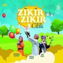 Munif Ahmad - Agung Ciptaannya dari album Nur Zikrullah, Vol. 11: Zikir-Zikir Cilik