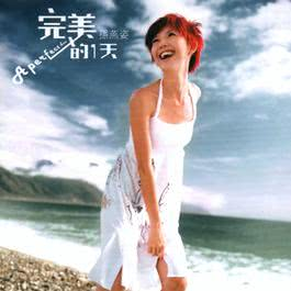 A Perfect Day 2006 Stefanie Sun