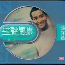 EMI 2006 歌者