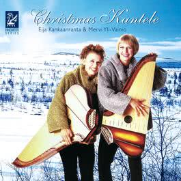 When You Wish Upon A Star - Siellä kaunein tähti on 2004 Eija Kankaanranta