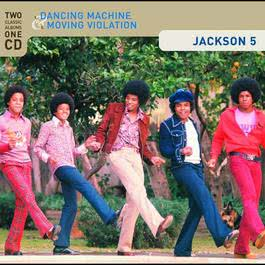 Dancing Machine / Moving Violation 2009 Jackson 5