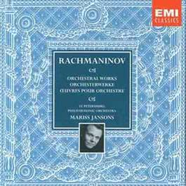 Rachmaninov 3 Symphonies & 4 PianoConcertos 2009 Mariss Jansons