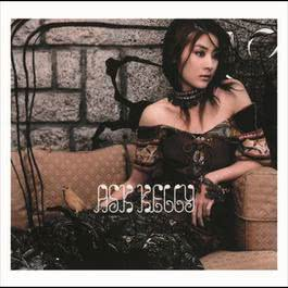 Ask Kelly 2006 陈慧琳