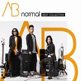 ฟังเพลงอัลบั้ม AB normal BEST COLLECTION