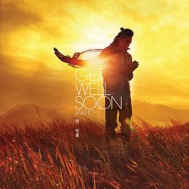 Get Well Soon 2012 Chau Pak Ho (周柏豪)