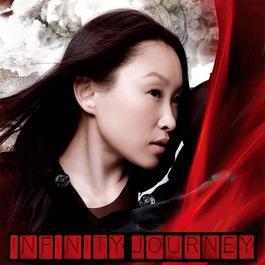 Infinity Journey 2008 王菀之