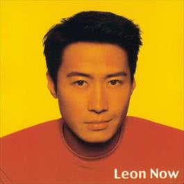 Leon Now 2008 Leon Lai Ming (黎明)