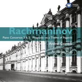 Rachmaninov: Piano Concertos 2 & 3 - Rhapsody on a Theme of Paganini 2004 Andrei Gavrilov