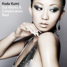 Out Works & Collaboration Best 2009 Kumi Koda