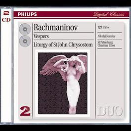 Rachmaninov: Vespers & Liturgy of St. John Chrysostom 2008 Rachmaninov